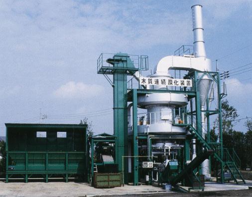 炭化装置 ダイオキシン対策型
