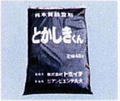 融雪剤【0~3m/m】