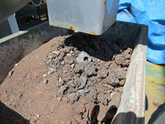 廃掃法及び大気汚染防止法に基づく測定