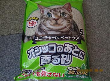 猫砂製造プラント